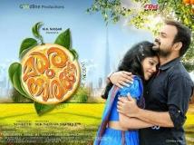 https://www.filmibeat.com/img/2015/07/17-1437083324-madhura-naranga-what-is-in-store.jpg