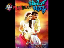 https://www.filmibeat.com/img/2015/07/24-1437729931-bullet-basya-movie-review-old-wine-in-a-new-bottle.jpg