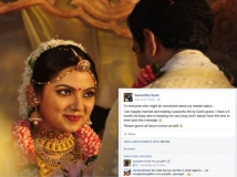 https://www.filmibeat.com/img/2015/07/27-1437998896-im-leading-a-peaceful-life-samvritha-sunil-a.jpg