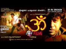 https://www.filmibeat.com/img/2015/07/31-1438340470-shivarajkumar-starrer-om-sandalwood-eight-wonder.jpg