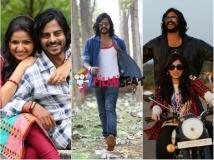 https://www.filmibeat.com/img/2015/08/27-1440674143-10-reasons-to-watch-ananth-shine-directorial-debut-muddu-manase.jpg