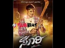 https://www.filmibeat.com/img/2015/09/04-1441341365-duniya-vijay-rx-soori-live-audience-response.jpg