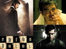 https://www.filmibeat.com/img/2015/09/10-1441866326-ajithinsathurangavettai2.jpg