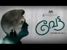 https://www.filmibeat.com/img/2015/10/08-1444256193-vettah-starts-rolling.jpg