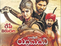 https://www.filmibeat.com/img/2015/10/08-1444297475-rudhramadevi-review-rating.jpg