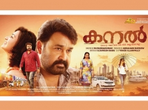 https://www.filmibeat.com/img/2015/10/12-1444594677-mohnalal-kanal-trailer-review.jpg
