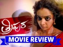 https://www.filmibeat.com/img/2015/11/06-1446793714-tripura-movie-review-rating-critics-review-story-swathi-reddy-talk.jpg