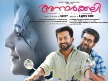 https://www.filmibeat.com/img/2015/11/12-1447307733-prithviraj-anarkali-viewers-expectations.jpg