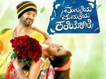 https://www.filmibeat.com/img/2015/12/amulya-and-suraj-gowda-maduveya-mamatheya-kareyole-to-release-in-2016-09-1449662861.jpg
