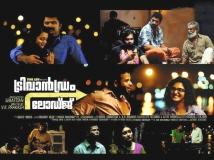 https://www.filmibeat.com/img/2015/12/anoop-menon-trivandrum-lodge-sequel-10-1449752269.jpg