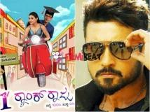https://www.filmibeat.com/img/2015/12/tamil-actor-suriya-to-watch-kannada-movie-first-rank-raju-10-1449721935.jpg