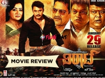https://www.filmibeat.com/img/2016/01/darshan-viraat-movie-review-story-plot-and-rating-29-1454066681.jpg