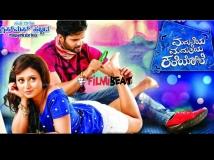 https://www.filmibeat.com/img/2016/01/suraj-gowda-amulya-starring-mmky-releasing-jan-8-08-1452219525.jpg