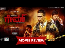 https://www.filmibeat.com/img/2016/02/game-movie-review-and-ratings-arjun-sarja-manisha-koirala-26-1456485616.jpg