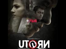 https://www.filmibeat.com/img/2016/03/naga-chaitanya-teugu-actor-lauds-pawan-kumar-next-u-turn-23-1458732955.jpg