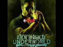 https://www.filmibeat.com/img/2016/04/revealed-aditya-signs-bengaluru-underworld-04-1459771196.jpg