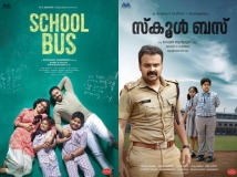 https://www.filmibeat.com/img/2016/05/school-bus-review-27-1464324505.jpg