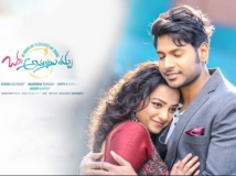https://www.filmibeat.com/img/2016/06/okka-ammayi-thappa-movie-poster-146466905060-06-1465205565.jpg