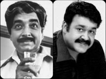 https://www.filmibeat.com/img/2016/06/prem-nazir-mohanlal-movie-shelved-23-1466683323.jpg