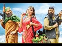 https://www.filmibeat.com/img/2016/06/shajahanum-pareekuttiyum-release-date-23-1466688886.jpg