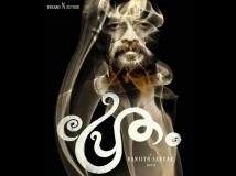 https://www.filmibeat.com/img/2016/08/pretham-review-12-1470943347.jpg