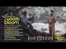 https://www.filmibeat.com/img/2016/11/kaadupookkunnaneram-09-1478665624.jpg