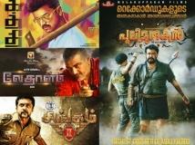 https://www.filmibeat.com/img/2016/12/pulimurugan-beats-kaththi-vedalam-singam2-08-1481199518.jpg