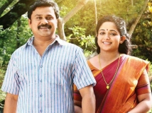 https://www.filmibeat.com/img/2017/03/why-dileep-kavya-madhavan-s-pinneyum-failed-to-impress-kerala-state-film-awards-jury-09-1489035704.jpg