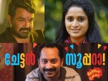 https://www.filmibeat.com/img/2017/04/64th-national-film-awards-winners-list-07-1491548289.jpg