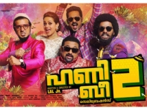 https://www.filmibeat.com/img/2017/04/honey-bee-2-box-office-final-collections-25-1493095227.jpg