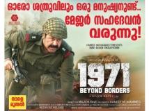 https://www.filmibeat.com/img/2017/04/mohanlal-1971-beyond-borders-5-reasons-to-watch-06-1491454481.jpg