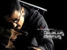 https://www.filmibeat.com/img/2017/04/mollywood-retake-vettaiyadu-vilayadu-04-1491308234.jpg
