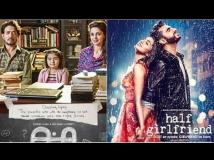 https://www.filmibeat.com/img/2017/05/hindi-medium-release-date-759-19-1495180737-21-1495347832.jpg