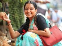 https://www.filmibeat.com/img/2017/05/manju-warrier-udhaharanam-sujatha-first-look-26-1495820851.jpg
