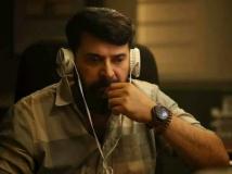 https://www.filmibeat.com/img/2017/06/mammootty-kozhi-thankachan-11-1497204881.jpg