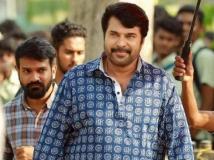 https://www.filmibeat.com/img/2017/06/mammootty-shyamdhar-movie-oridathoru-rajakumaran-01-1496321889.jpg
