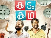 https://www.filmibeat.com/img/2017/07/kadamkatha-21-1500631908.jpg