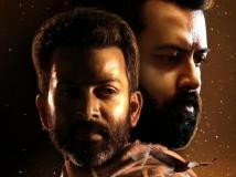 https://www.filmibeat.com/img/2017/07/tiyaan-movie-review-07-1499378137.jpg