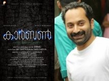 https://www.filmibeat.com/img/2017/08/fahadh-faasil-carbon-starts-rolling-23-1503464383.jpg