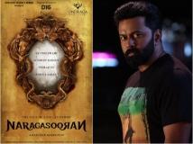 https://www.filmibeat.com/img/2017/08/indrajithinnaragasooran-01-1501562975.jpg