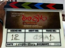 https://www.filmibeat.com/img/2017/09/mammootty-uncle-starts-rolling-25-1506339426.jpg