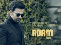 https://www.filmibeat.com/img/2017/11/adamjoanboxoffice4-10-1510298031.jpg