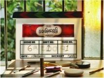https://www.filmibeat.com/img/2018/03/njanmarykutti-1521180957.jpg