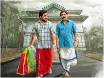 https://www.filmibeat.com/img/2018/04/beforearavindanteathidhikal-1524738525.jpg