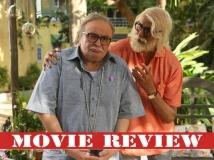 https://www.filmibeat.com/img/2018/05/nosdp-1525322288.jpg