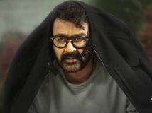 https://www.filmibeat.com/img/2018/06/dramateaser-1530335200.jpg