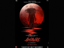 https://www.filmibeat.com/img/2018/10/amavas1-1540967148.jpg