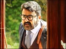 https://www.filmibeat.com/img/2018/11/drama3-1542275452.jpg