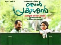 https://www.filmibeat.com/img/2018/12/njanprakashanreview-1545393467.jpg
