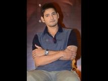 https://www.filmibeat.com/img/2019/01/mahesh1-1547641793.jpg